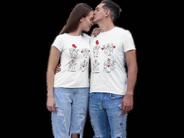 Kit Camiseta Casal Dia dos Namorados Noivos Casados